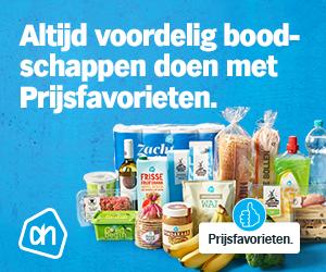 AH.nl cashback