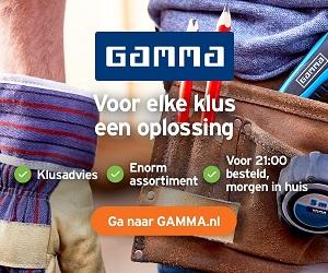 Gamma.nl cashback