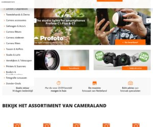 Cameraland cashback