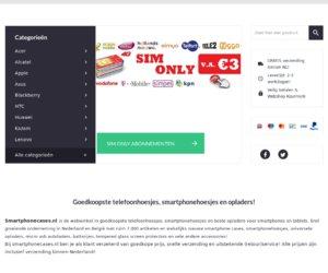 Smartphonecases.nl cashback