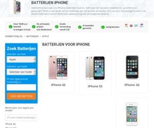 GSMbatterij.nl cashback